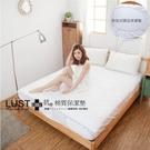 生活寢具 3.5尺床包式《SEK保潔墊-...