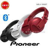 PIONEER 先鋒 HDJ-X5BT 專業級藍芽耳罩式 DJ 監聽耳機 紅/白/黑 享受無線無失真的監聽級 公司貨
