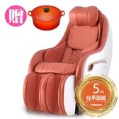 【超贈點五倍送】tokuyo Mini玩美按摩椅小沙發 PLUS TC-292送LE CREUSET 圓鐵鍋 18cm(市價$9,200)