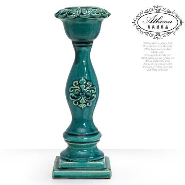 【雅典娜家飾】地中海風刷舊復古高腳燭台(小)-GJ03