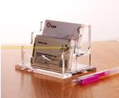 名片盒-創意名片架多層名片盒透明名片架子兩層桌面壓克力名片架座 提拉米蘇