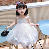 夏裝女童吊帶洋裝2021洋氣女寶寶網紗公主裙韓版兒童仙女裙子潮2