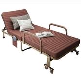 折疊床 午休折疊床單人床雙人辦公室便攜躺椅行軍床陪護午睡床家用簡易床【快速出貨】