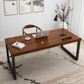 北歐臺式實木簡易電腦桌書桌簡約現代臥室競遊戲寫字家用辦公桌子YYJ【免運快出】