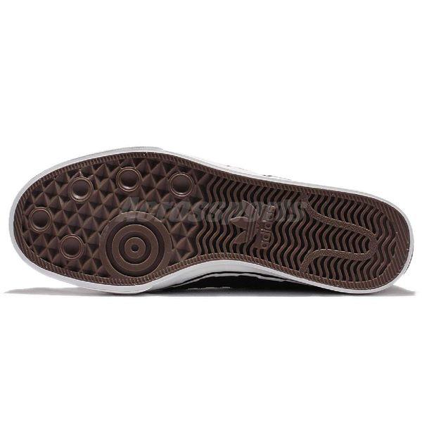 adidas ADI-Ease Kung-Fu 黑白 平底鞋 懶人鞋 休閒鞋 男鞋 【PUMP306】 BB8496