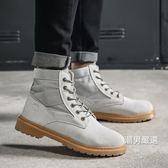 馬丁靴男靴子軍靴英倫中幫工裝靴時尚男士沙漠靴夏季高幫男鞋短靴 39-44 3色