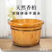足浴盆成人泡腳桶木桶實木包邊蒸腳足浴桶家用加厚帶蓋木質足療盆 LN1149 【雅居屋】