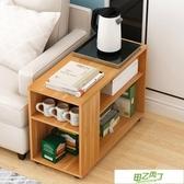 沙發邊櫃 沙發邊置物架ins長方形小角櫃茶幾收納儲物櫃邊櫃輕奢邊幾櫃  快速出貨