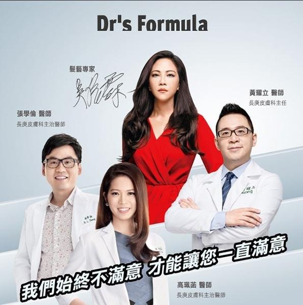 《台塑生醫》Dr's Formula溫潤舒活洗髮精(升級版)580g*6入