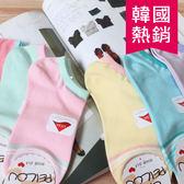 台灣製 貝柔 馬卡龍色系短襪  船型襪 短襪 襪子