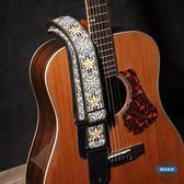 吉他帶可插撥片式民謠/電吉他背帶 個性刺繡吉他配件貝斯背帶木吉他肩帶 (一件免運)