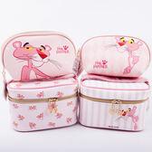 MINISO名創優品粉紅豹菱紋格純色貝殼化妝包粉色桶型可愛化妝包 晴天時尚館
