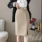 包臀半身裙女春夏2021年新款高腰顯瘦開叉裙子氣質職業a字一步裙 小時光生活館