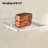升級款太空鋁微波爐支架 雙層烤箱架鋁合金微波爐架托架掛架WY【快速出貨限時八折】