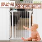 加高升級版-嬰幼兒童安全防護門欄