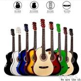 38寸吉他民謠吉他木吉他初學者入門練習吉它學生男女樂器 TA7186【極致男人】