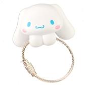 小禮堂 大耳狗 磁吸式鑰匙圈 吊飾 掛飾 吸鐵 鑰匙收納 (藍白 大臉) 4991567-26701