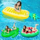 游泳圈 水上充氣半圓西瓜菠蘿彩虹披薩仙人掌浮排浮床游泳漂浮氣墊 芭蕾朵朵