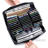 男皮質長版大容量多卡位風琴信用卡包錢包女多功能手機護照包超薄