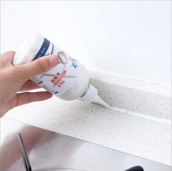 Qmishop 瓷磚美縫劑陶瓷膠 瓷磚填縫劑 修補劑【J1988】
