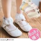 女童5色蕾絲蝴蝶結花邊襪 短襪 公主襪 5雙/組