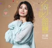林姍 何必留戀 CD附DVD 免運 (購潮8) 4713833122981
