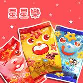 台灣 雪之戀 星星樂(牛奶/草莓/巧克力) 55g 餅乾 零食