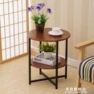 邊幾現代簡約小茶幾行動角幾沙發邊桌邊櫃床頭桌置物架北歐小圓桌 果果輕時尚NMS