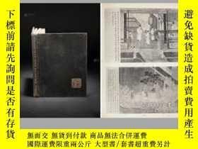 二手書博民逛書店【包罕見】Principles of Chinese Paint