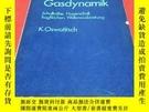 二手書博民逛書店Spezialgebiete罕見der Gasdynamik 氣體動力學的專門領域Y366498 K. OSW