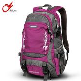 登山包大容量後背包休閒旅行背包女輕便防水戶外登山包 時光之旅