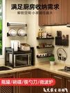 刀架 廚房置物架免打孔壁掛式家用調味料用品大全刀架掛架多功能收納架 LX 艾家