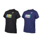 ASICS 男短袖T恤(免運 東京 短袖上衣 運動上衣 亞瑟士≡體院≡ K12002