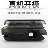 iwatch3蘋果手錶保護套保護殼【聚寶屋】