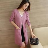 女裝針織開衫女中長款外搭韓版修身長袖毛衣春秋外套