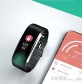 彩屏運動智慧手環監量手錶蘋果榮耀通用男女跑步計步器3精準高器情侶手環 艾莎