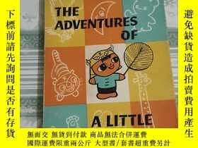 二手書博民逛書店The罕見Adventures of a little rag