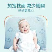 嬰兒枕頭 嬰兒防吐奶斜坡墊0-1歲寶寶定型枕頭新生兒防溢奶神傾斜坡墊器 可卡衣櫃