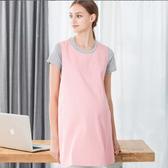 六甲村 健康防護衣雙面穿無袖圍裙 -娃娃粉 (防磁波背心)
