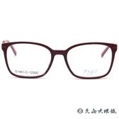 P+US 眼鏡 S1461C (紅) 方框 薄鋼 彈性鏡腳 近視眼鏡 久必大眼鏡