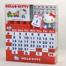Hello Kitty 河田積木萬年曆 ...