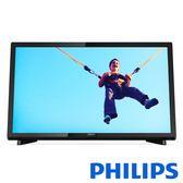 《福利新品》Philips飛利浦 22吋22PFH5403 FHD液晶顯示器附視訊盒(拆封品、非展示機、公司貨保固3年)