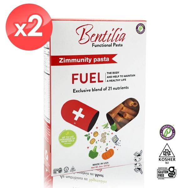 【BENTILIA】美國原裝進口綜合蔬活筆管麵2盒組(227公克*2盒)