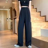 2020新款高腰垂感西裝休閒褲女秋季薄款寬鬆褲子黑色拖地直筒長褲