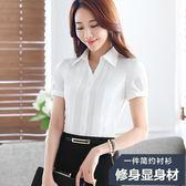 職業女裝短袖正裝襯衫夏天修身淑女氣質立領雪紡 GB3367『優童屋』