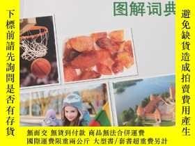 二手書博民逛書店立陶宛語英語漢語詞典Lithuanian罕見English Chinese DictionaryY384853