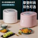 智能電飯煲 迷你小型家用2-4人雙膽米湯分離電飯鍋小家電110V