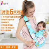 天才一叮嬰兒背帶單肩橫抱寶寶喂奶背巾前抱兒童小孩抱巾四季 ~米拉 館~