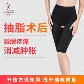薄款開襠塑身褲女吸脂瘦大腿瘦身抽脂塑形衣瘦腿提臀收腹束型短褲