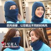 騎車防風帽子口罩男女士電瓶車騎行護臉頭套冬季擋風保暖防寒面罩 全店88折特惠